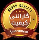 Super-Quality
